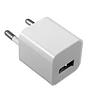 Зарядка Apple Кубик - 5V0.5A