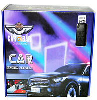 Авто сигнализация CAR ALARM C09
