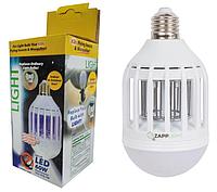 ZAPP LIGHT - лампа-відлякувач комах