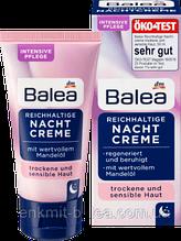 Ночной крем для лица Богатство с маслом миндаля  Balea Reichhaltige Nachtcreme 50 мл