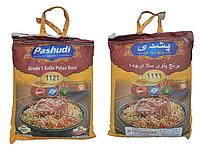 Рис 5 кг Pashudi Basmati