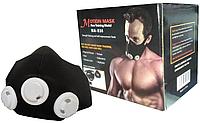 MOTION MASK MA-836 - маска для тренування дихання