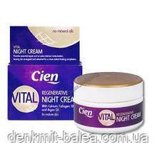 Восстанавливающий ночной крем Сиен с маслом арганы Cien Vital Regenerierende Nachtcreme 50 мл