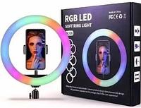 MJ26 RING LIGHT - кольцевая лампа с держателем RGB