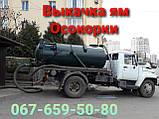 Обслуговування септика.чистка дренажу від мулу Київ і Обл., фото 9