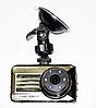 H601 - відеореєстратор DVR
