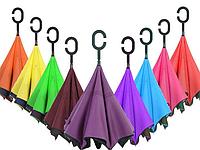 UP-BRELLA - парасольку навпаки