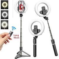 Кольцевая селфи лампа на треноге Selfie Stick L07