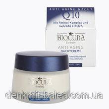 Нічний крем Биокура проти зморшок Biocura Q10 Anti-Falten Nachtcreme 50 мл