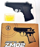 Пистолет металлический ZM 02 (Вальтер ПП)