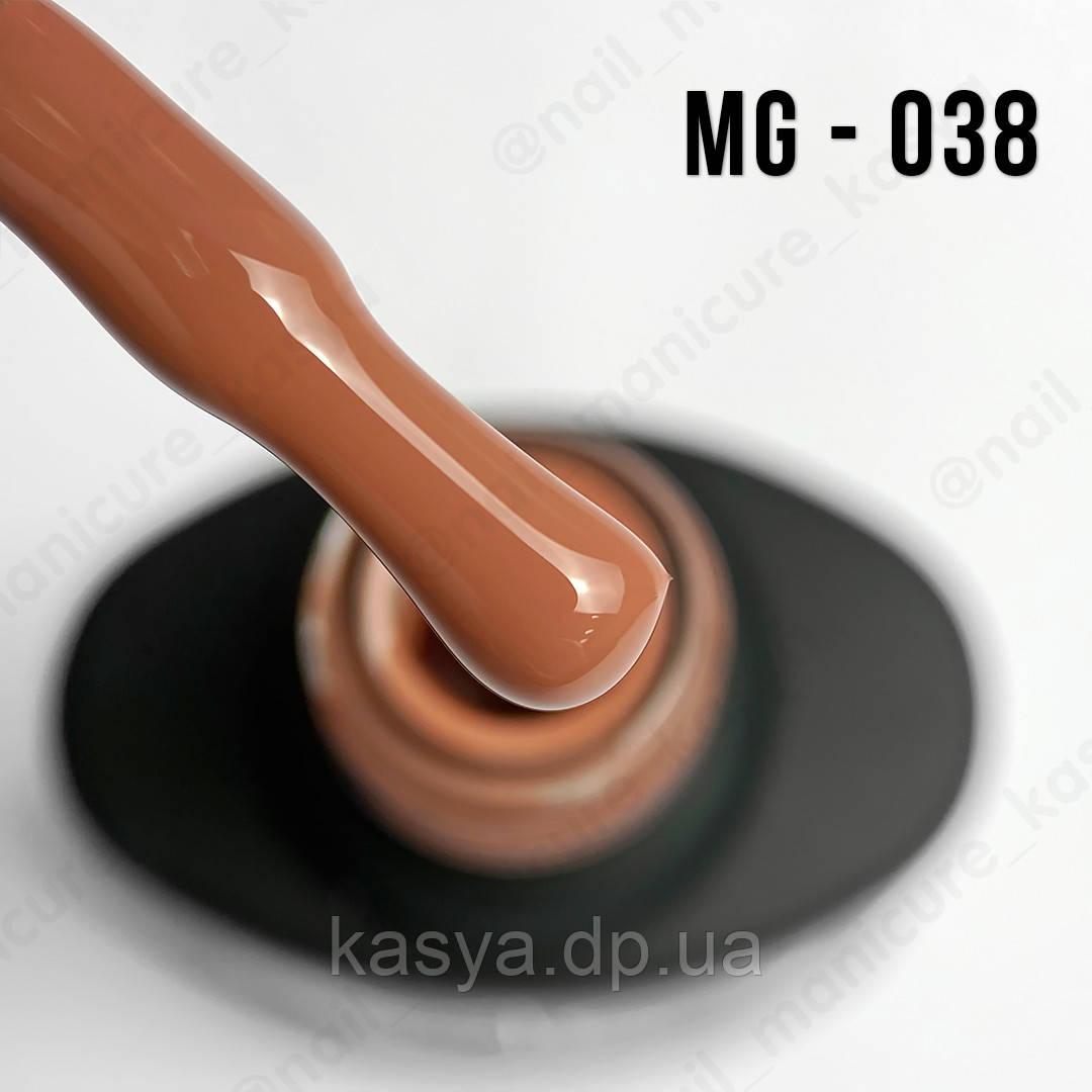 Гель-лак MG №038 (Potter's Clay), 8 мл