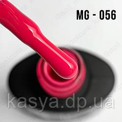 Гель-лак MG №056 (Wild Strawderry), 8 мл