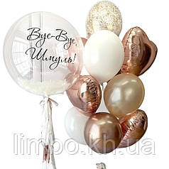 Шарики с фамилией на девичник и воздушные шары