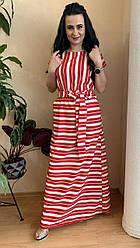Сукня літня довга в полоску