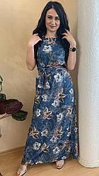 Сукня довга синя з квітами