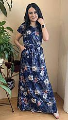 Сукня довга темно-синя з квітами