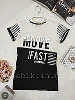 Длинная черно-белая футболка с надписью для девочки рост 140-152
