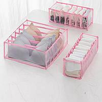 Набор прозрачных органайзеров для белья 3 шт Hongxing K10 розовый