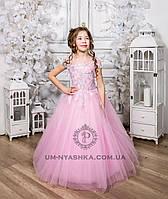 Пышное нарядное платье с цветами Ария на 4-5, 6-7, 8-9 лет
