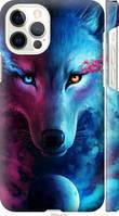 "Чехол на Apple iPhone 12 Арт-волк ""3999c-2053-29584"""
