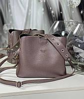 Женская сумка через плечо стильная кроссбоди бронзовая кожзам