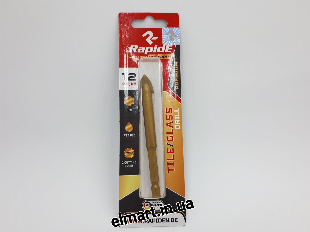Свердло преміальне Rapide 12 мм Red Point керамограніту та склу