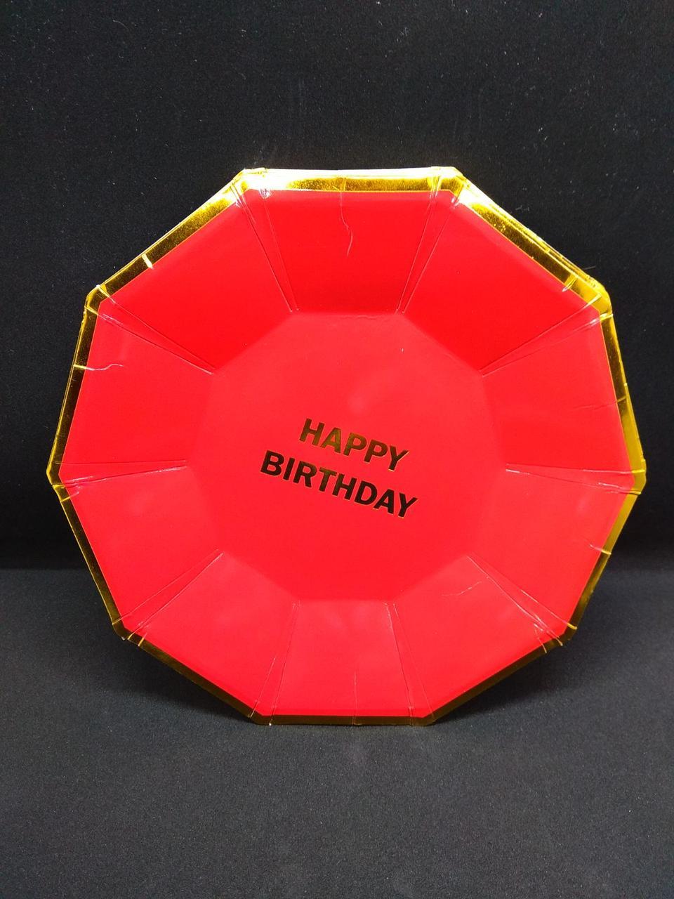 Тарілки дитячі одноразові червоні з золотою облямівкою 10 шт