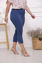 Летние женские капри большого размера Джерри джинс (52-66)