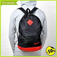 Спортивный Рюкзак Nike черный с красным Городской рюкзак Найк мужской