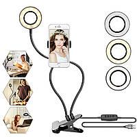 Кольцевая светодиодная селфи лампа с держателем для телефона Selfie Led кольцо набор блогера BELUCK Live