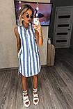 Летнеее лляне плаття в смужку 18-226, фото 6