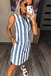 Летнеее лляне плаття в смужку 18-226, фото 3
