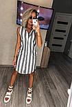 Летнеее лляне плаття в смужку 18-226, фото 4