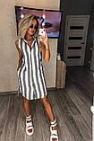 Летнеее лляне плаття в смужку 18-226, фото 5