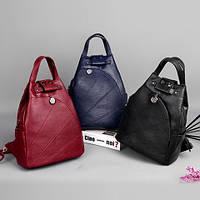 Жіночий рюкзак НИКОЛЛЕ всі кольори, фото 1