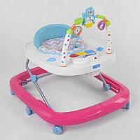 Ходунки JOY с музыкальной панелью, погремушки, мелодии, свет Pink/White (96272)