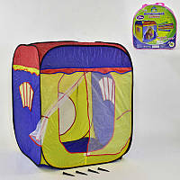 Палатка-домик детская (86х86х106 см) в сумке Yellow/Blue/Red (36776)