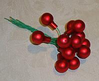 Новогодние стеклянные шарики 1,5 см на дроте 4 шт красные матовые