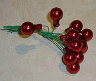 Новогодние стеклянные шарики 1,5 см на дроте 4 шт красные перламутровые