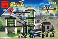 """Конструктор """"Полиция - Полицейский участок"""" 430 деталей Brick-110"""