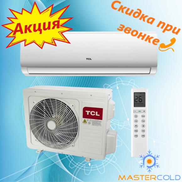 Кондиционер TCL TAC-18CHSD/XAA1I Heat Pump R32 WI-FI настенный инверторный