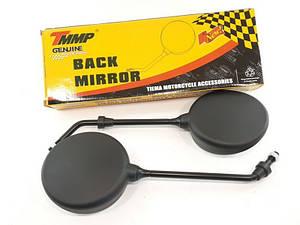 Зеркала круглые Ява черные Китай
