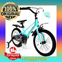 Дитячий велосипед Royal Voyage Shadow 16 дюймів, велосипед для дітей зі знімними колесами і кошиком