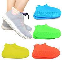 Силиконовые водонепроницаемые чехлы-бахилы для обуви от дождя и грязи .размер М.L