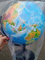 Глобус физический (географический) 32см