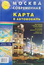 МОСКВА  карта города  1 : 44 000  2007 г.