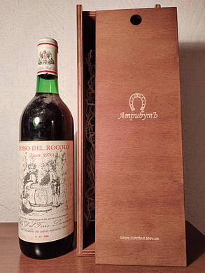 Вино 1976 року Rosso del Roccolo Італія, фото 2