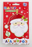 Набор для творчества Дед Мороз  войлок 3шт. 952317