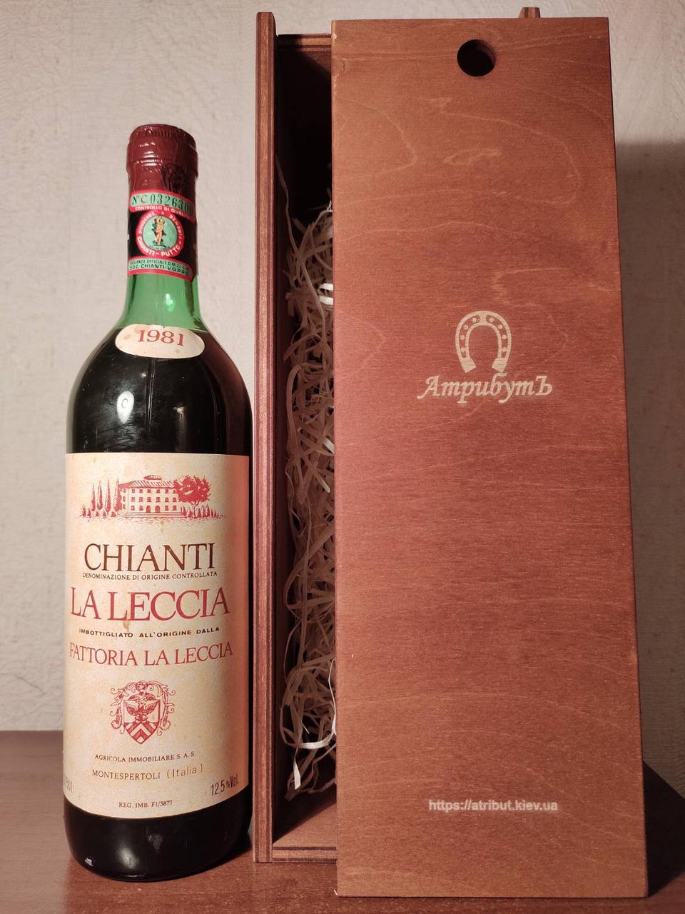 Вино 1981 року Chianti La Leccia Італія вінтаж