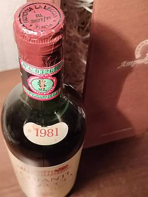 Вино 1981 року Chianti La Leccia Італія вінтаж, фото 2
